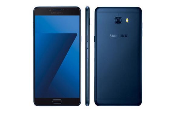 Harga Samsung Galaxy C7 Pro