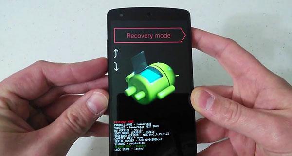 Android Tidak Bisa Masuk Recovery Mode