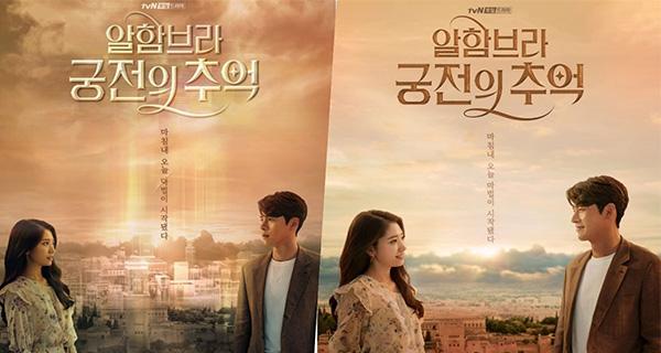 Situs Download Drama Korea Terbaik Subtitle Indonesia