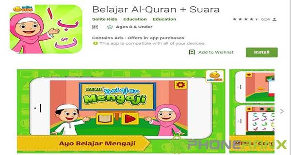 Belajar Al Quran + Suara