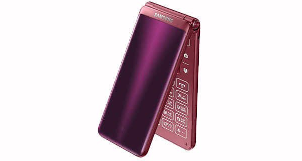 HP Samsung Galaxy Folder 2 G1600