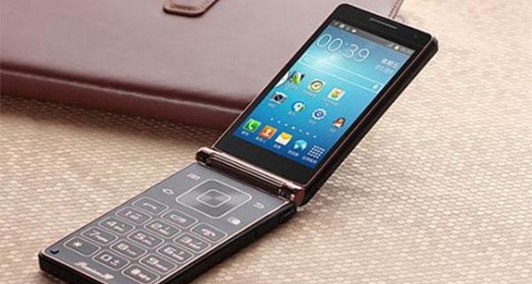 Samsung Galaxy W2014